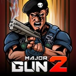 MajorGUN 2 : gun shooter