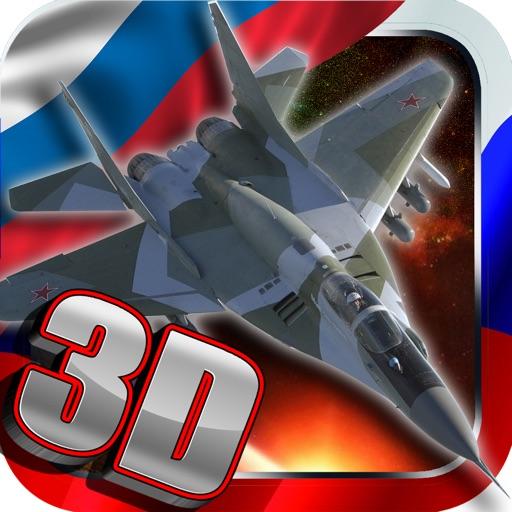 Москву Воздушный командер: Россия последная война