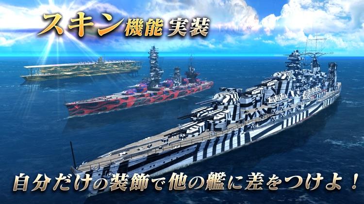 艦つく - Warship Craft - screenshot-5