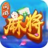 闽游麻将-热门的十三水游戏