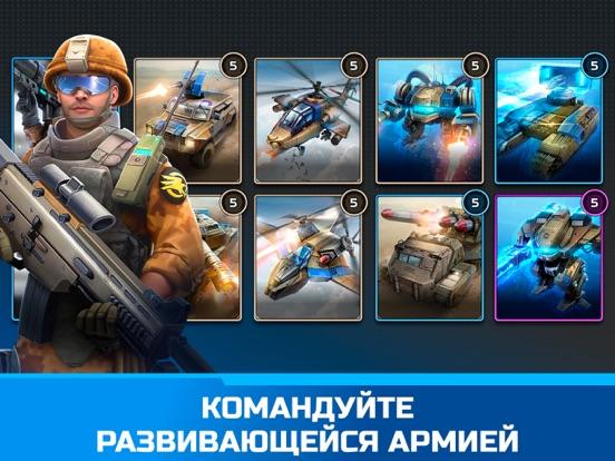 Скачать Command & Conquer™: Rivals PVP