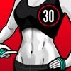 30日でお腹の脂肪を落とす - 腹筋アプリ & 筋トレ