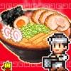 こだわりラーメン館〜全国編〜 - iPhoneアプリ