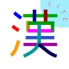 Oska Writing Lite - iPadアプリ