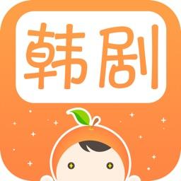 甜橙韩剧-追啊海外剧第一站