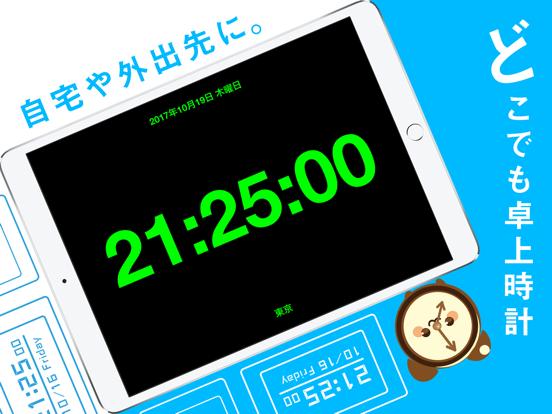 ClockZ - 時計アプリのおすすめ画像1
