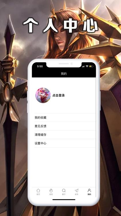 极电竞-电竞大咖平台 screenshot-3