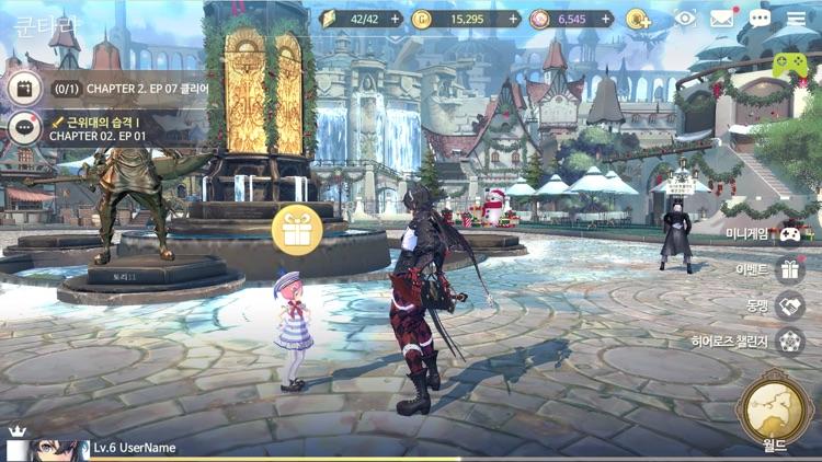엑소스 히어로즈 screenshot-6
