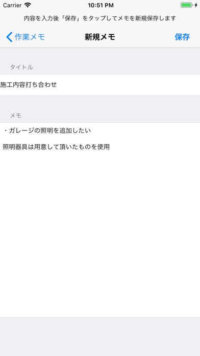 GENBAR-Lite-のスクリーンショット5
