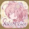 Alice Closet - iPadアプリ