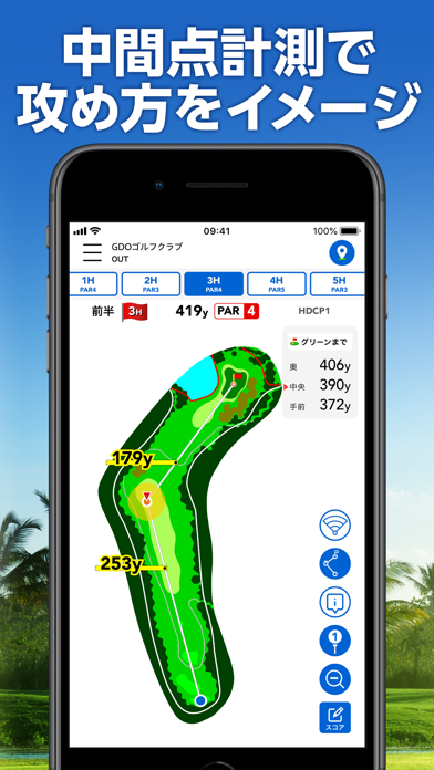 GDOスコア-ゴルフのスコア管理 GPSマップで距離を計測 ScreenShot2