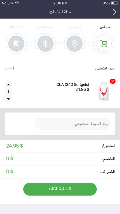 Screenshot for Aqiulis in United States App Store
