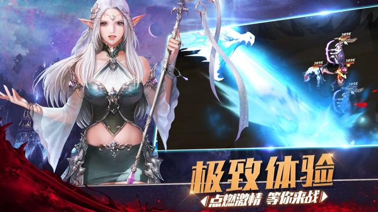 女神纪元-为了光明而战 screenshot-4