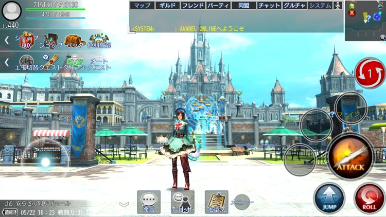 RPG AVABEL ONLINE screenshot-7