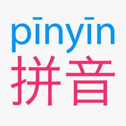 To Pinyin