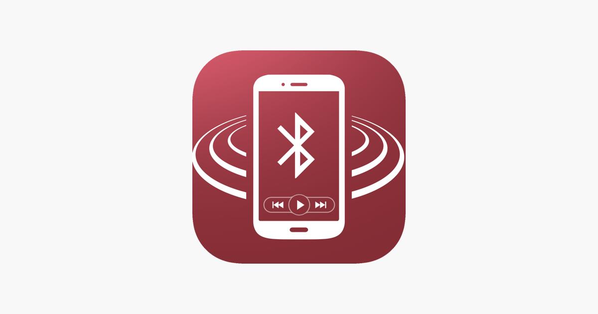 Dual iPlug on the App Store