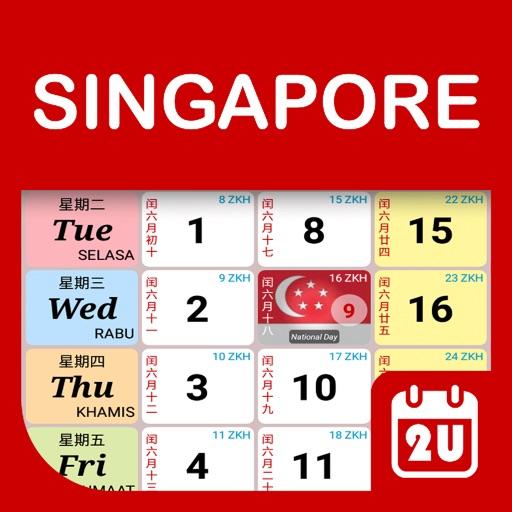 Singapore Public Holidays 2021 | Anexa Wild