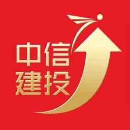中信建投证券—沪深证券开户炒股软件