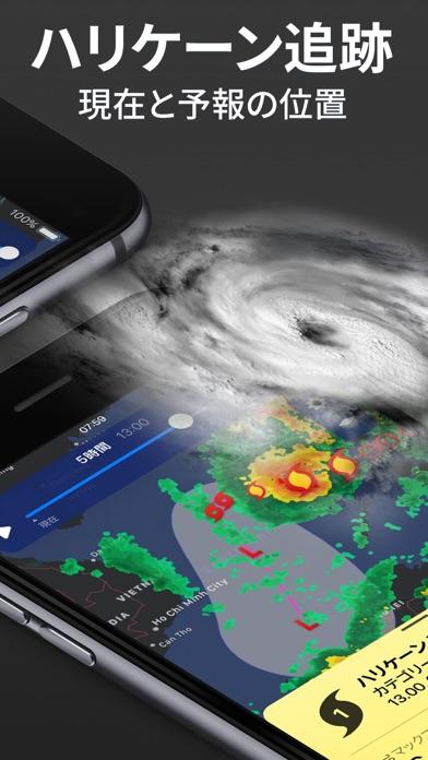 Clime: 天気レーダー・天気予報アプリスクリーンショット