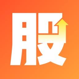 股票策略宝-股市策略行情快讯平台