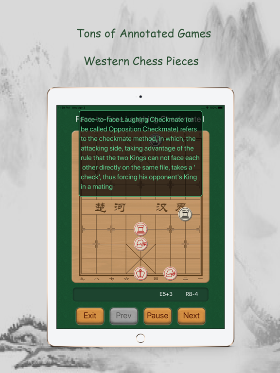 Chinese Chess XiangQi Formula Screenshots
