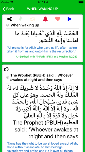 My Dua  on the App Store