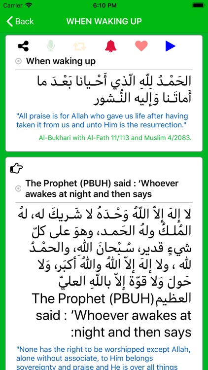 My Dua. screenshot-2