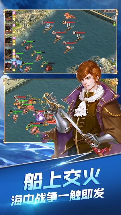 航海:帝国霸业-中世纪新篇章 screenshot-3