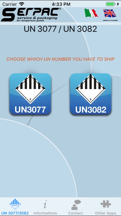 UN3077 / UN3082 screenshot-0