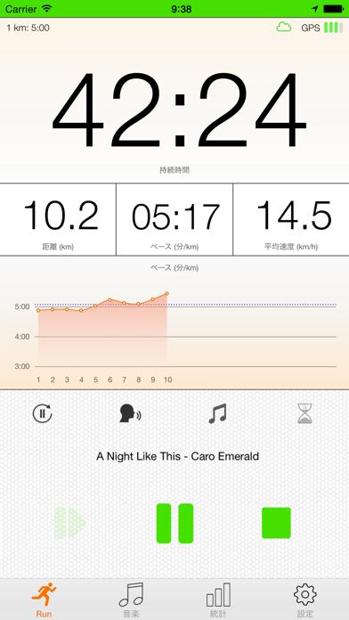 run.App – GPSとランニングのおすすめ画像1
