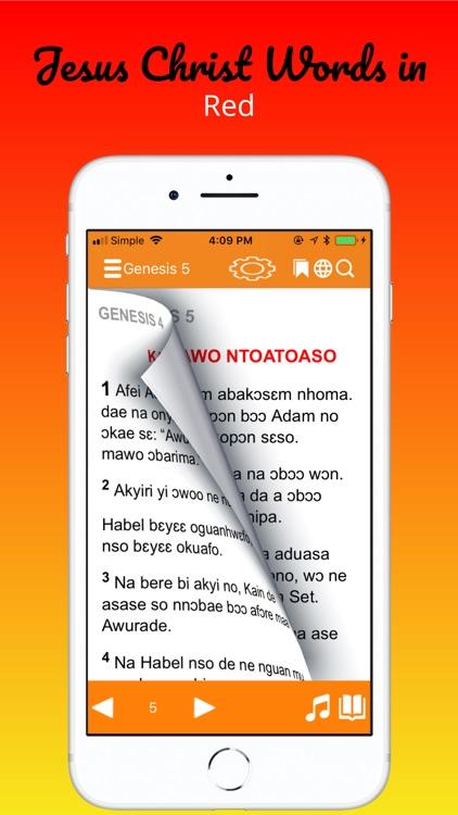 Twi Bible ― Akuapem screenshot-9