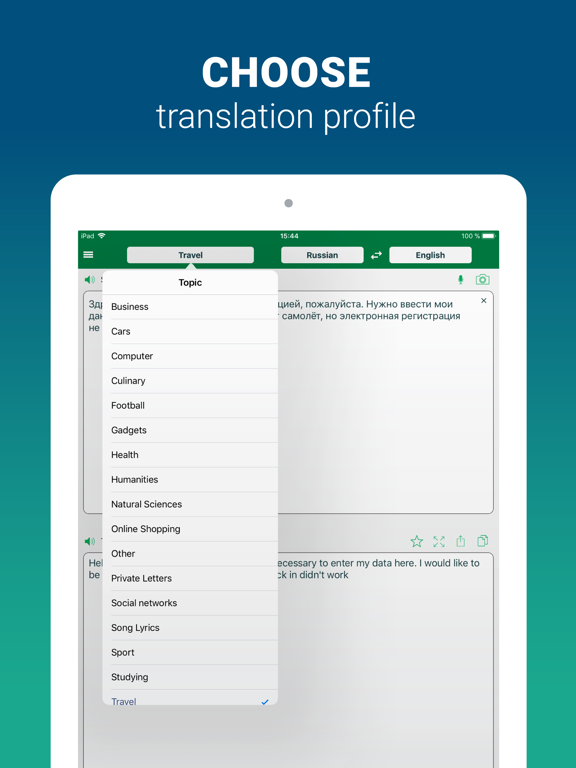 PROMT Translator Offline by PROMT (iOS, United States