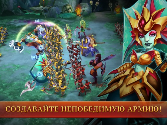 Wartide: Heroes of Atlantis для iPad