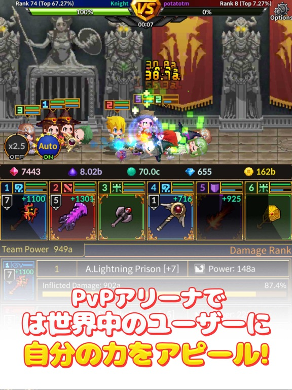 収集放置系RPG:鍛冶屋傭兵団のおすすめ画像6