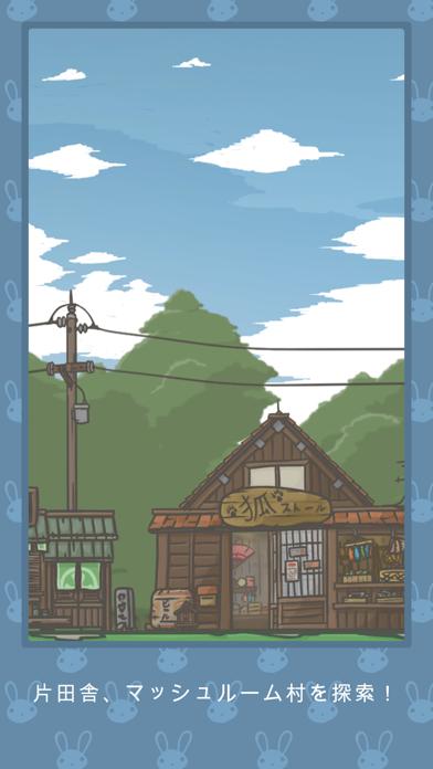 ツキの冒険 (Tsuki)のおすすめ画像4