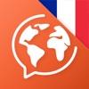 フランス語を学ぶ - Mondly - iPhoneアプリ