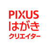Canon Marketing Japan Inc. - PIXUSはがきクリエイター アートワーク