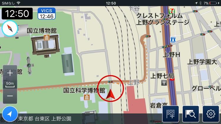 internavi Pocket screenshot-3