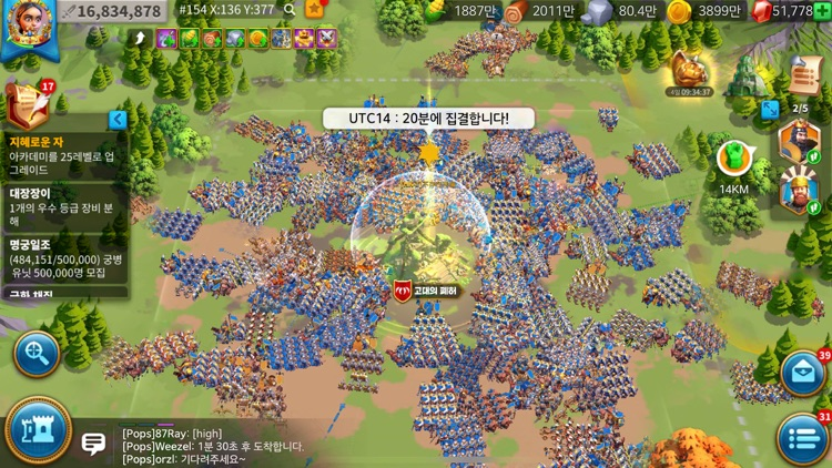 라이즈 오브 킹덤즈 screenshot-6