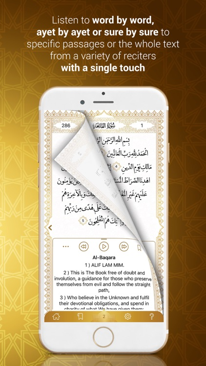 Quran Kuran (word by word) screenshot-1