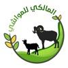 Al Malki Application