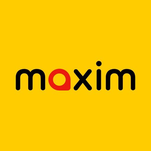 Максим: заказ такси