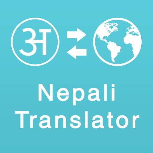 Nepali Translator