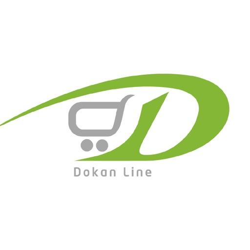 Dokan Line