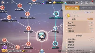 OVERHIT -オーバーヒット- screenshot1
