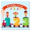 123 の子供の教育ゲーム