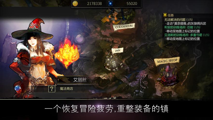 侠盗的心 - 独立版本 App 截图
