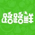 WEN JIANMING - Logo