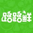 路路鲜 icon