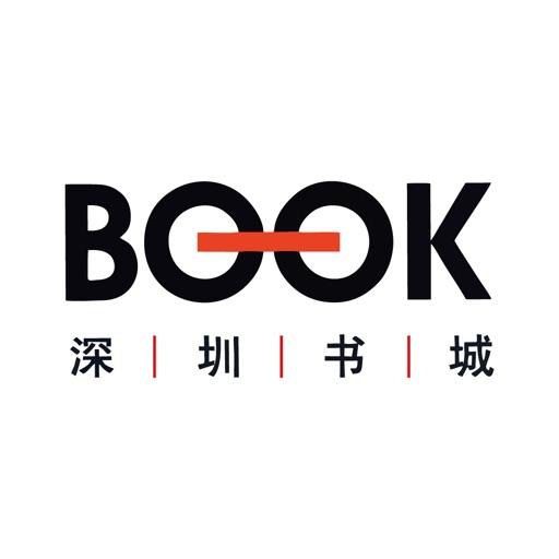 深圳书城-官方 App
